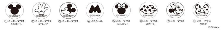 Disney:ミッキー&ミニー