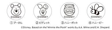 Disney:くまのプーさん