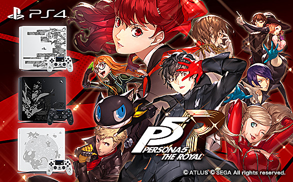 PlayStation(R)4『ペルソナ5 ザ・ロイヤル』 Limited Edition