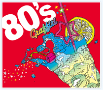 """「mora music card ID」がもらえる、「""""80's Graffiti""""」キャンペーン実施中!"""