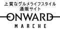 onwardmarsh
