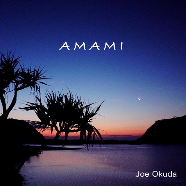 ジョー奥田 Amami