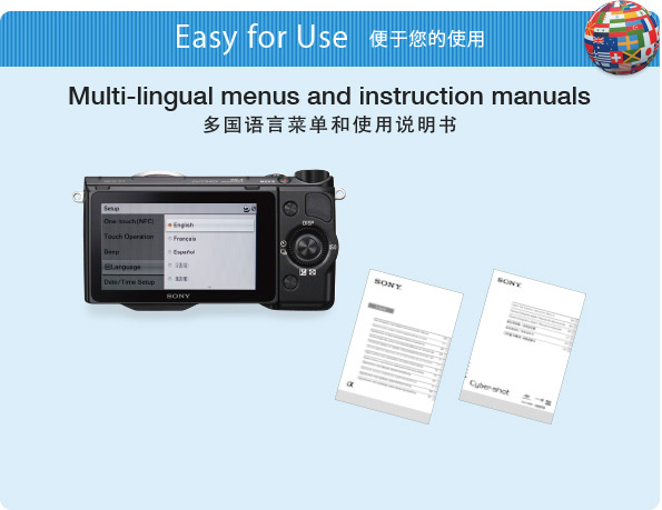Easy for Use 易于使用