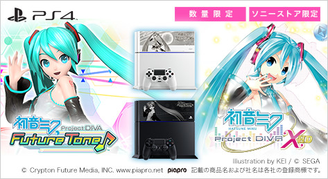 PlayStation®4 �����~�N -Project DIVA- �X�y�V�����p�b�N