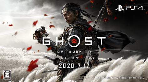 PlayStation®4専用ソフトウェア Ghost of Tsushima