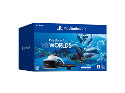 "PlayStation®VR<br>""PlayStation®VR WORLDS"" 特典封入版"