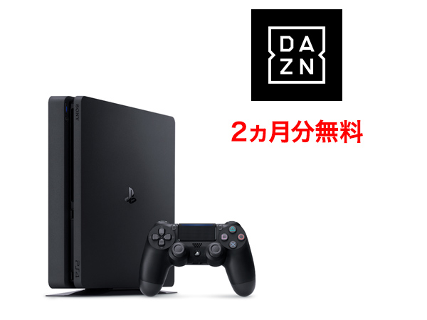 PlayStation®4 DAZNセット