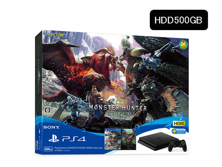 PlayStation®4 MONSTER HUNTER: WORLD Value Pack