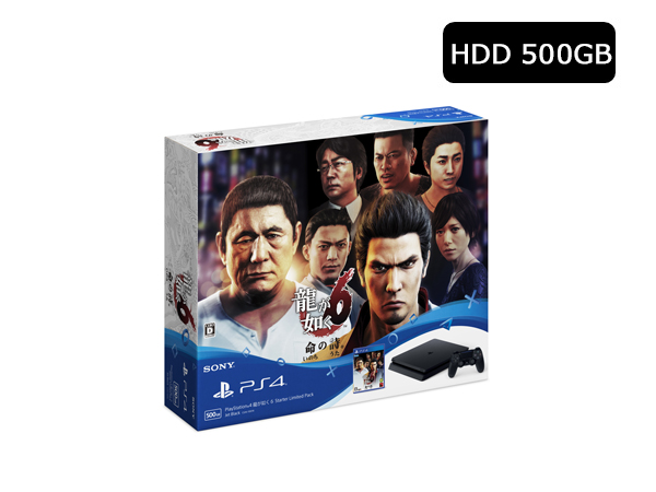 PlayStation®4 龍が如く6 Starter Limited Pack