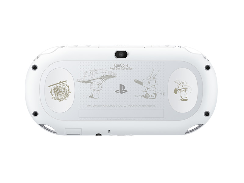 PlayStation®Vita 『艦これ改』 Limited Edition