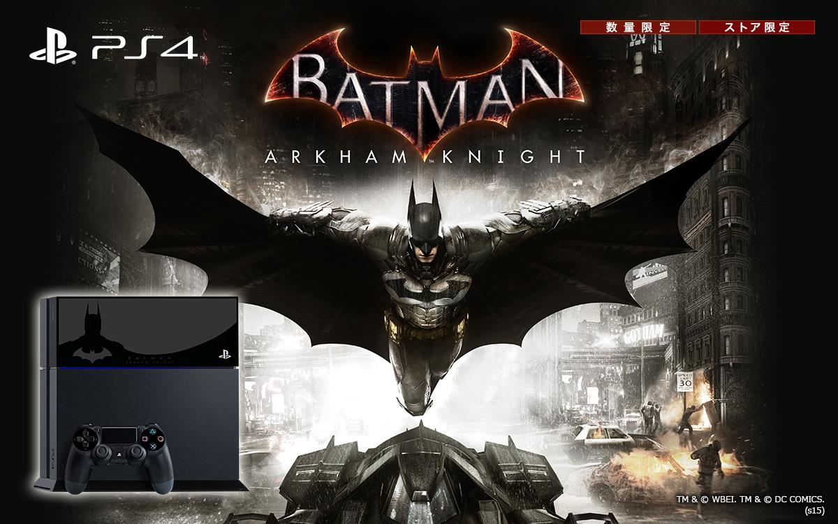 PlayStation®4 バットマンアーカム・ナイト KNIGHT EDITION