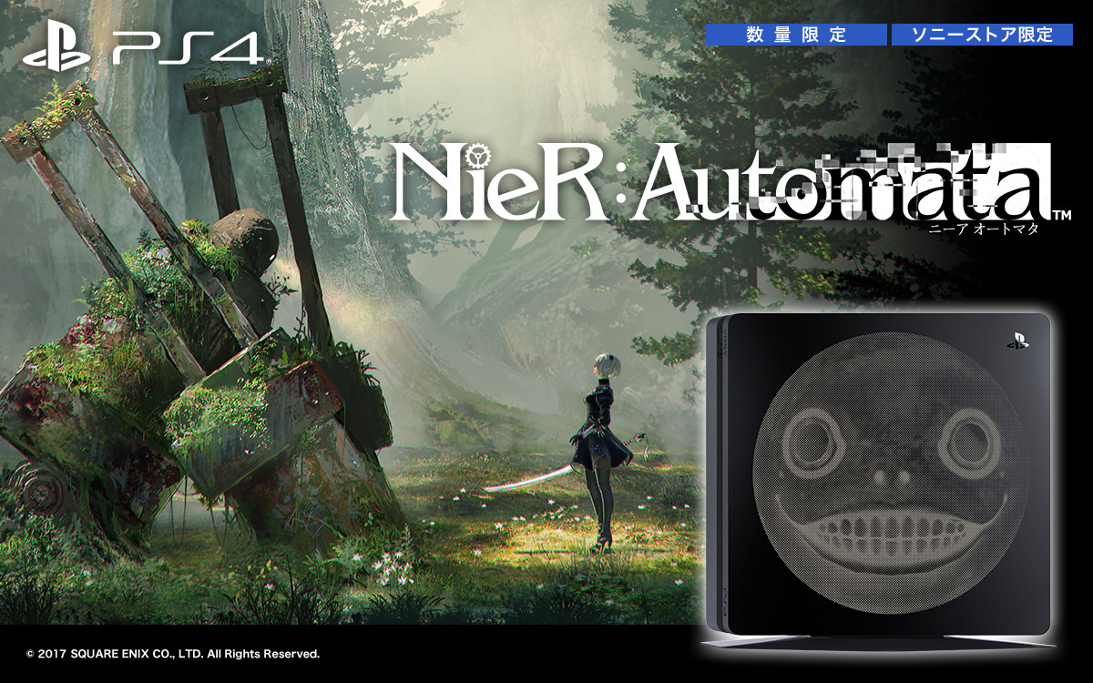 PlayStation®4 NieR:Automata Emil Edition