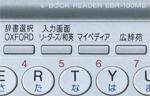 ワンタッチで使いたい辞書にすぐに切り換えできる「辞書キー」。