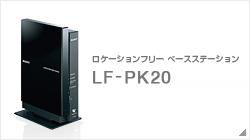 LF-PK20