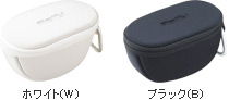 CKR-SE10/W(ホワイト) CKR-SE10/B(ブラック)