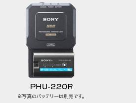 Pmw ex30