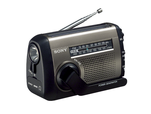 c7987f4009 USB AC充電(*3)、太陽光充電にも対応した手回し充電ラジオ *1 iPhoneに付属のUSBケーブルが必要です*2  一部のスマートフォン、携帯電話には対応していません*3 ...