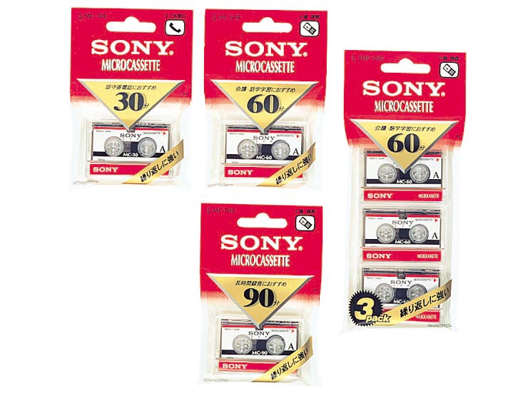 https://www.sony.jp/products/picture/MC-30B.jpg