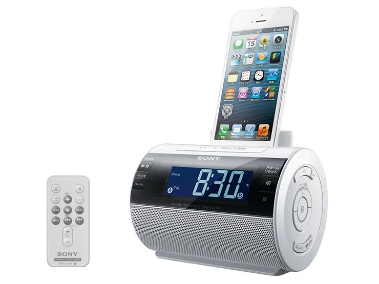 4264144244 iPod/iPhone用ドックスピーカー SRS-GC11IP