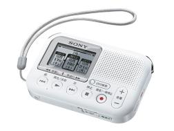 ICレコーダー/集音器
