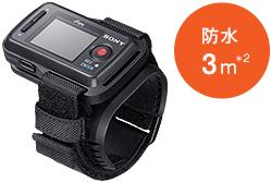 HDR-AZ1/AZ1VR 特長 : 快適な操作性   デジタルビデオカメラ アクションカム   ソニー