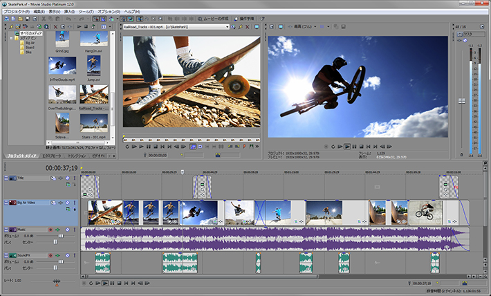 how to add pictures to sony vegas pro 14