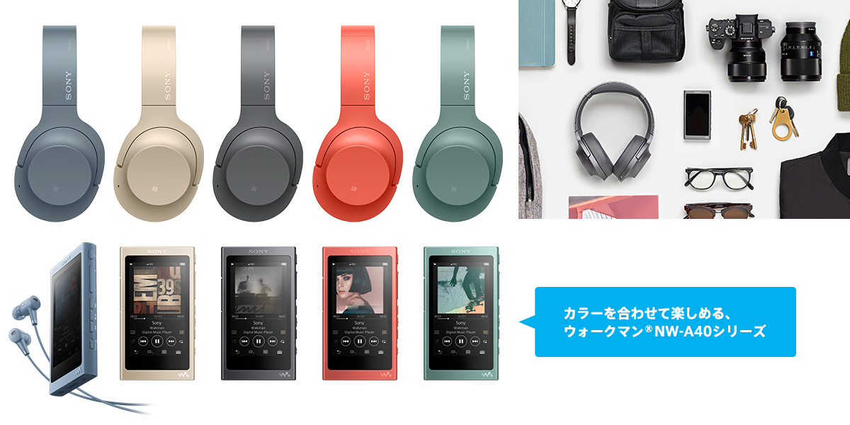 h ear on 2 wireless nc wh h900n 特長 その他の特長 ヘッドホン