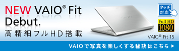 NEW VAIO Fit Debut. VAIO GOOD MEMORIES PROJECT
