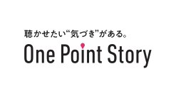 One Point Story