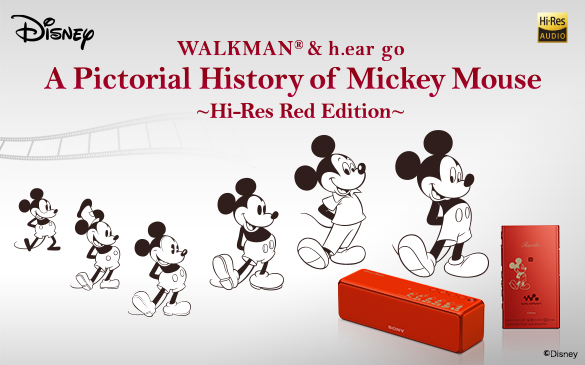 ウォークマン®Aシリーズ & h.ear go「A Pictorial History of Mickey Mouse」