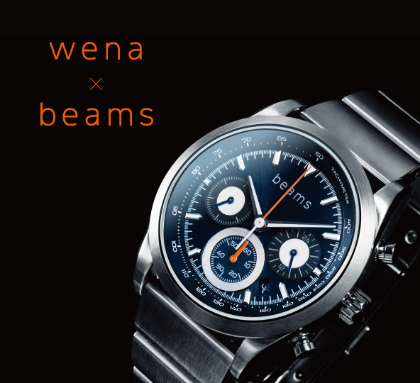 wena×beams