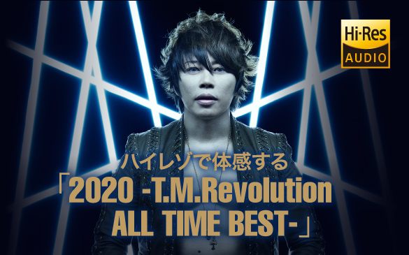 �n�C���]�ő̊�����u2020 �]T.M.Revolution ALL TIME BEST�]�v