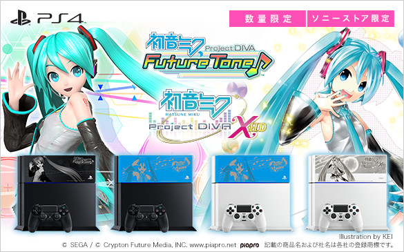 PlayStation®4 �����~�N -Project DIVA- �X�y�V�����p�b�N�y��s�\��̔����z