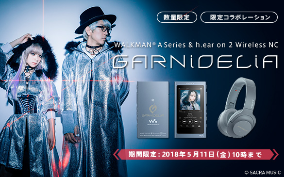 "ウォークマン Aシリーズ & h.ear on 2 Wireless NC GARNiDELiA PRODUCT ""G.R.N.D."""