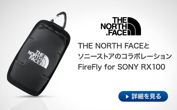 THE NORTH FACE ���I���W�i���J�����P�[�X�BFireFly for SONY RX100