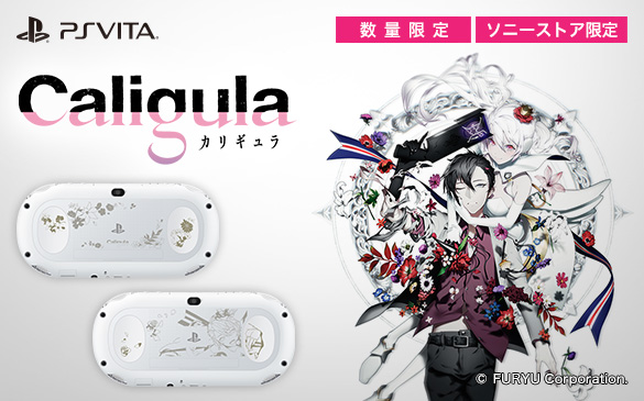 �y�X�g�A����zPlayStation®Vita Caligula -�J���M����- Limited Edition