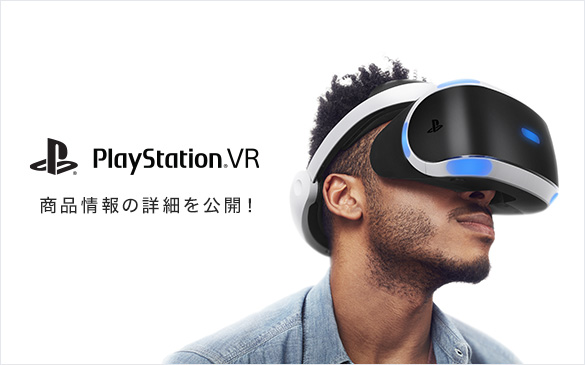 PlayStation® VR ���i�������J�i���[���o�^��t���j