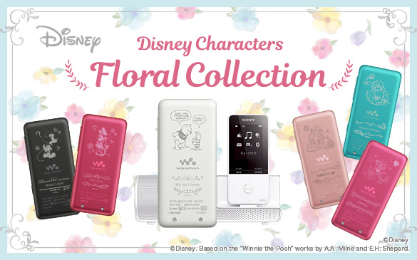ウォークマンSシリーズ Disney Characters Floral Collection