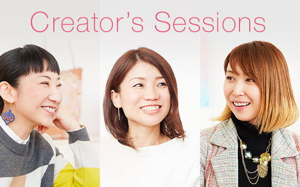 【Special】Xperia™ Z5 Creator's Sessions (ソニーモバイルコミュニケーションズ)
