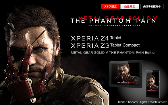 �y�X�g�A����zXperia™ Tablet METAL GEAR SOLID V�FTHE PHANTOM PAIN Edition�i���ʌ���j