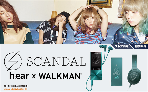 �y�X�g�A����zh.ear �~WALKMAN® SCANDAL �R���{���f���i��Ԍ���F2016�N2��16��11���܂Łj