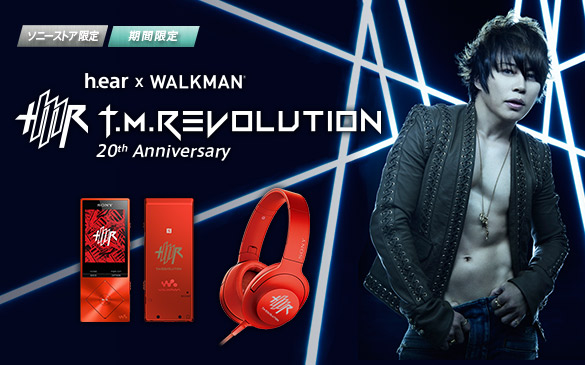 �y�X�g�A����zh.ear �~ WALKMAN® T.M.Revolution�@20th Anniversary���f�� �i��Ԍ���F2016�N7��20��11���܂Łj