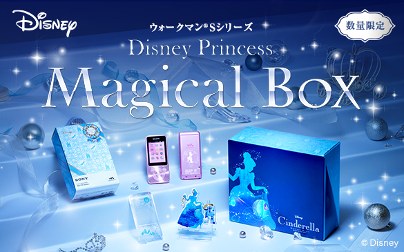 ウォークマン®Sシリーズ Disney Princess Magical BOX