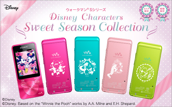 �y�X�g�A����z�E�H�[�N�}��® S�V���[�Y Disney Characters Sweet Season Collection �i��Ԍ���F2016�N5��24��11���܂Łj
