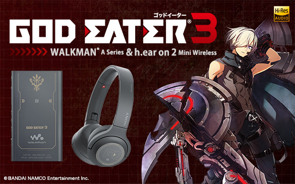 ウォークマン Aシリーズ & h.ear on 2 Mini Wireless 『GOD EATER 3』Edition