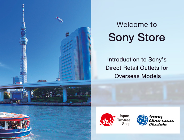 Welcome to Sony Store