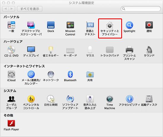 Installing Content Transfer (Mac)