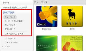 x,アプリのライブラリーが正常に移行されたか確認してください。