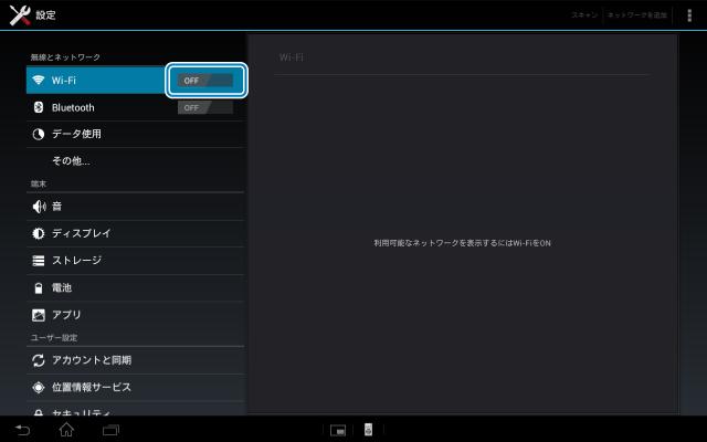 Windowsでネット動画が見れない、Flash が再生で …