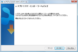 http//www.sony.jp/support/pa_common/x,appli/download/images/x ,appli_download_install02